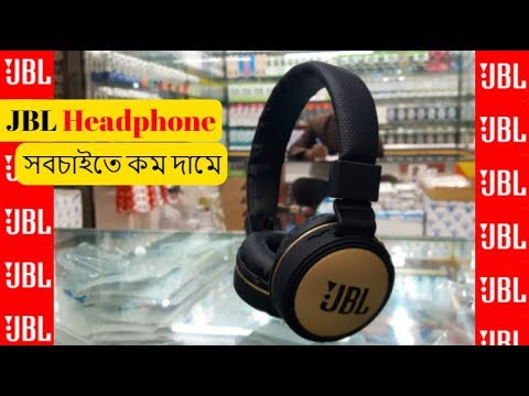 JBL Bluetooth Headphones Price in BD | Best JBL Bluetooth Headphones | KD20