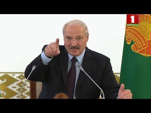 Студент задал Лукашенко