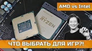 AMD Ryzen 5 1400 ПРОТИВ Intel i5 7400 - ЧТО ВЫБРАТЬ?!