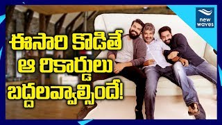 Jr NTR And Ram Charan Multistarrer Movie By Director SS Rajamouli | New Waves