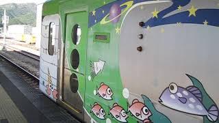 2019 01 土佐くろしお鉄道 奈半利線 安芸駅 9640-2S形