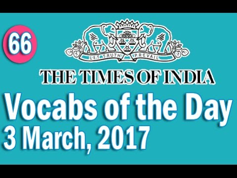 The Times Of India Vocabulary (3 March, 2017) - Learn 10 New Words with Tricks | Day-66