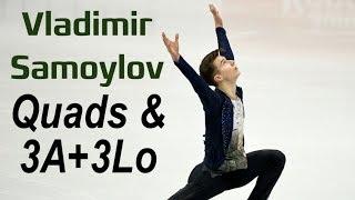 {POLL} Vladimir SAMOYLOV - Quads, 3A 3Lo, Practice (05/2019)