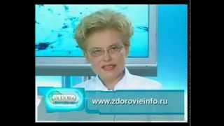 Здоровье с Еленой Малышевой О Прыщах