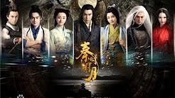 秦時明月 The Legend of Qin