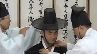 한국의 전통예절 2편 - 성년례 1부