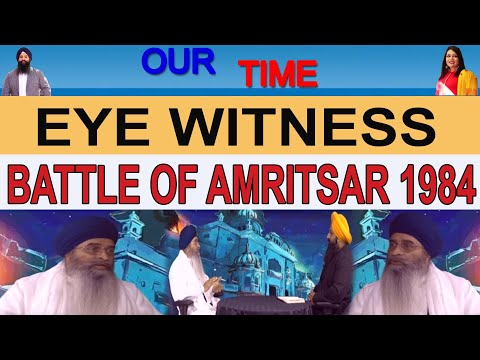 Eye Witness | Battle of Amritsar 1984 | Part 1 | Our Time