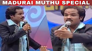 Madurai Muthu Comedy Collection | Episode 10 | Solo Performance | Asatha Povathu Yaru | மதுரை முத்து