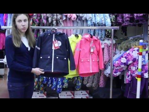 В mothercare имеется интернет-магазин reima. Коллекция одежды reima включает в себя: великолепные куртки для мальчиков, детские комплекты, комбинезоны reima, полукомбинезоны, зимние комбинезоны для мальчиков, детские шлемы, варежки, перчатки, детские шапки, балаклавы и многое другое.