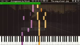 The song of soul (영혼의 노래) - July (Synthesia Piano Tutorial) (REUPLOAD)