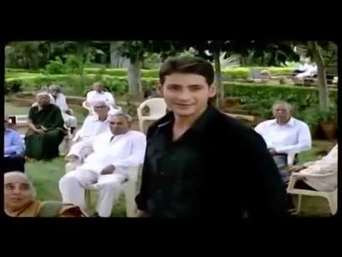 Mahesh Babu Phir Mile Sur Mera Tumhara telugu  Music Video Song