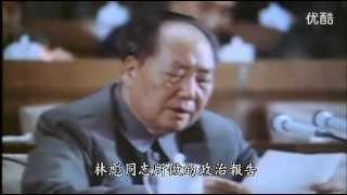 國共歷史 中國近代史