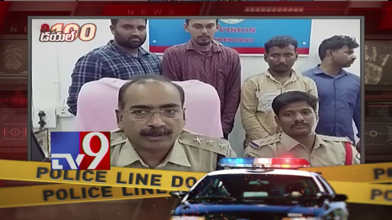Dial 100 || Crime News || 19-09-2018 - TV9