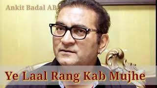 Yeh Laal Rang Kab Mujhe Chhodega - Abhijeet - Tribute To Kishore Kumar - Ankit Badal AB