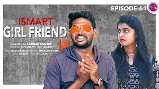 Friday Fun Episode - 61 || Ismart Girlfriend  || Mahesh Vitta