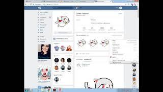 Как накрутить много сообщений ВКонтакте 2018 NEW