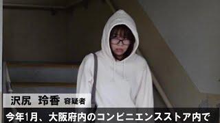 日本一安い10円焼酎の店でやらかした【悪い顔選手権シリーズ】