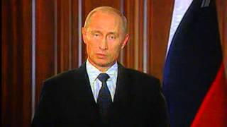 Обращение Путина к гражданам России по поводу Бесланской трагедии, 2004 год