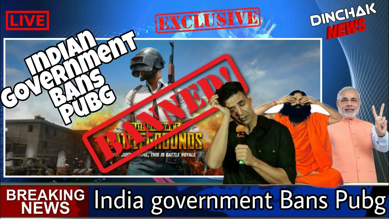Pubg banned in india news