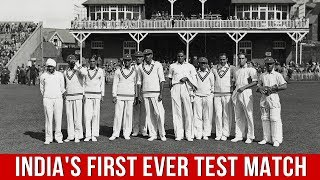 Indian Cricket Highlights: India's First Ever Test Match | Asianet Newsable