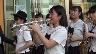 京成百貨店 吹奏楽コンサート 2019.05.25 ~水戸女子高等学校 1部 ③~ thumbnail