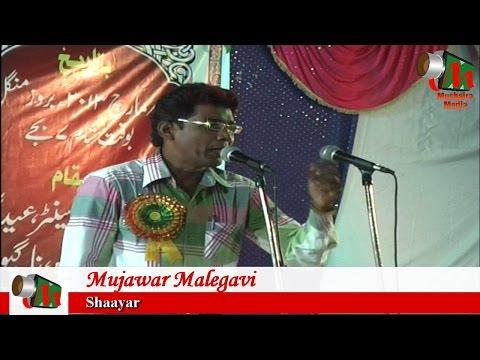 Mujawar Malegavi, Nagpur Mushaira, Org. KARWANE ADAB, Mushaira Media