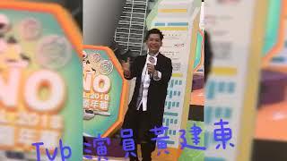 10-11-2018創新科技嘉年華2018