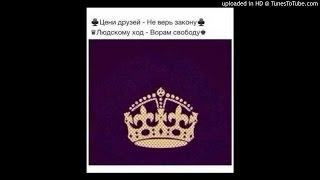 ✵ басяцкий ✵