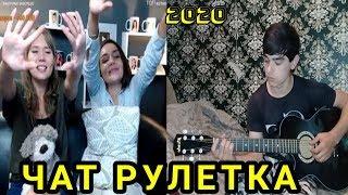 Реакция девушки на Таджикские песни в Чат РУЛЕТКЕ / Таджик в ЧАТ РУЛЕТКЕ #9