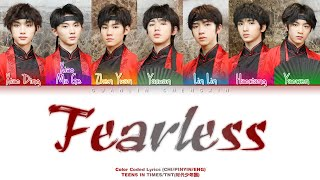 Tnt 时代少年团 Fearless Color Coded Chi Pinyin Eng