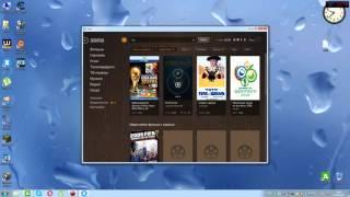 Supergamer программа для скачивания игр фильмов и т.д