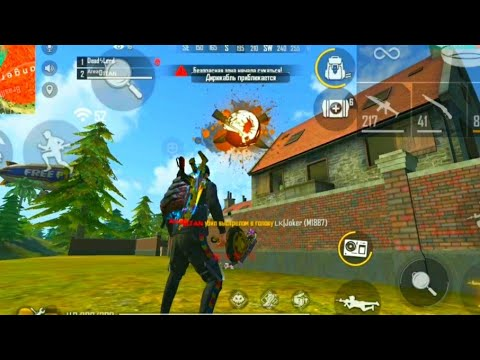 Aimbot????Faster Player⚡Free Fire Highlight