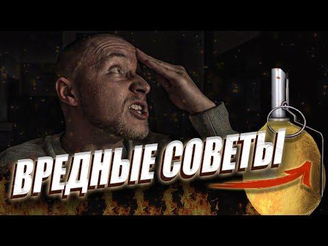 ТУПЕЙШИЕ ЛАЙФХАКИ 2 | Не делай так!