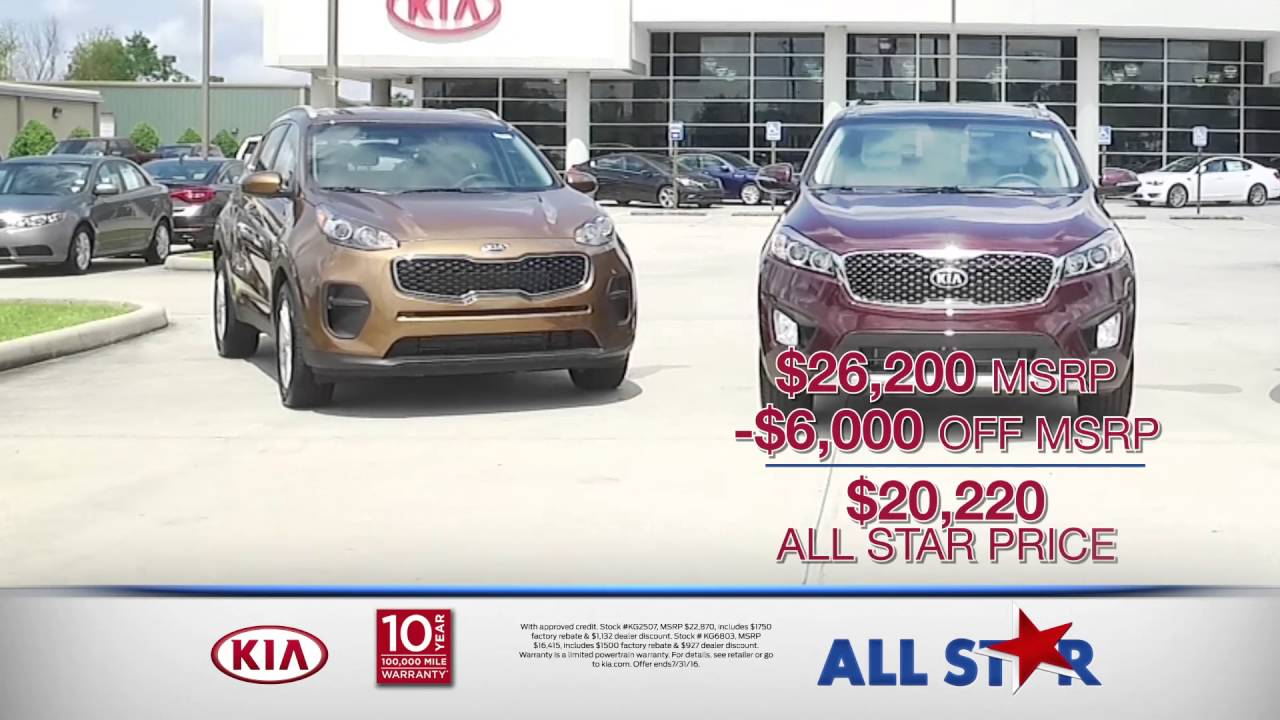 all star kia east august 2016 commercial model year. Black Bedroom Furniture Sets. Home Design Ideas