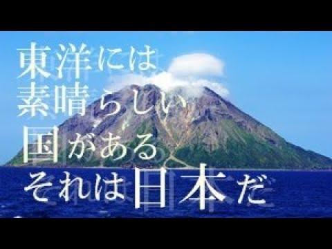 海外の反応 感動・衝撃 硫黄島の戦いで日本陸軍中尉が米軍司令官に宛てた手紙の内容に大和魂がこもっていて素晴らしい米国 海外で感動・衝撃Japamore