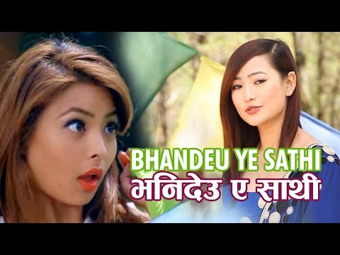 Image result for Bhandeu Ye Sathi Official Video Song By Melina Rai 2016 Full HD