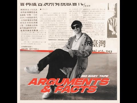 Big Baby Tape - Arguments & Facts ( новый альбом 2019 ) Mp3
