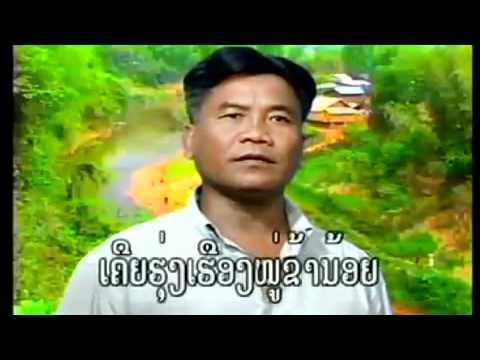 Sumlong K.Viseth - Tai Dum Lum Pun #1