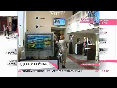Андрей Бородин предлагает Андрею Костину мировую