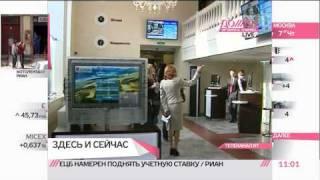 Gambar cover Андрей Бородин предлагает Андрею Костину мировую