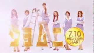 7月10日(水)よる10時から放送開始する連続ドラマ『ショムニ2013』。主...