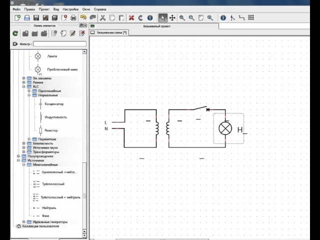 QElectroTech программ для