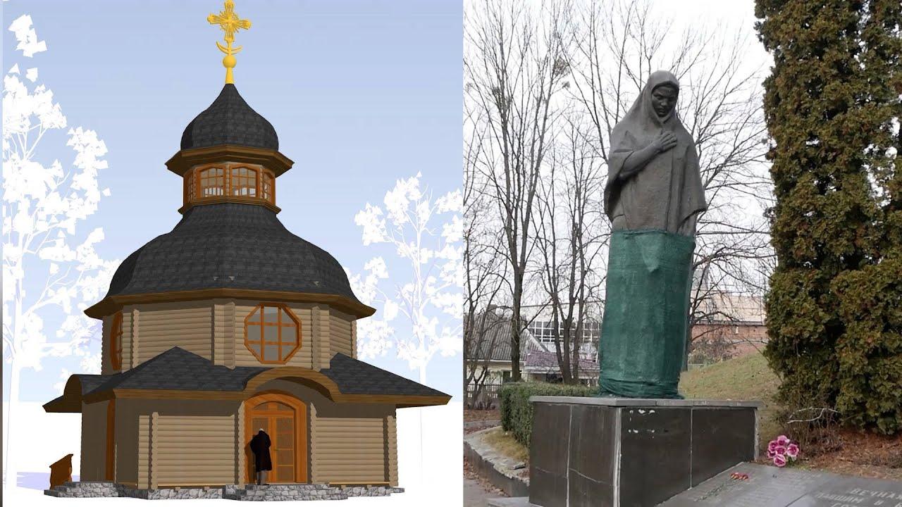 Українській церкві - українські храми в Білій Церкві ☦