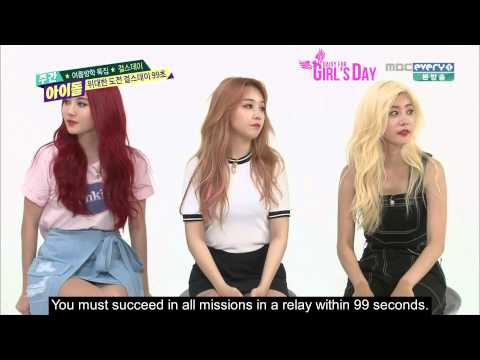 [ENG SUB] 150805 Girl's Day Weekly Idol - Episode 210