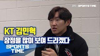 [KBO 리그] '퓨처스 타율왕 ' KT 김민혁
