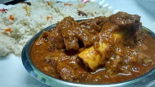മട്ടൻ കറി | Kerala Style Mutton Curry | Mutton Curry |