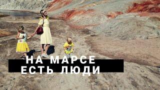 В Тюмень Через МАРС на Машине из Екатеринбурга. Семейное Путешествие на Машине на Байкал и Дальше