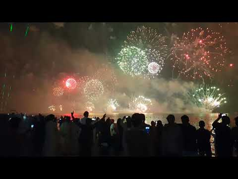 UAE 46th National day Fireworks in Abu Dhabi Corniche 2017 Full HD