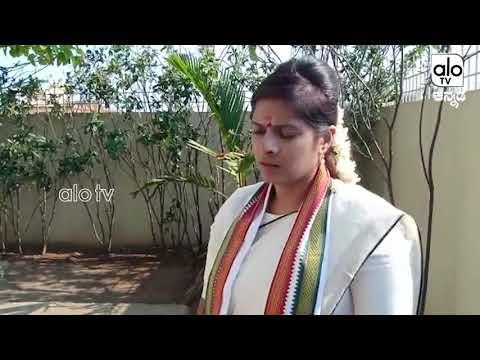 Bagalkot Congress Veena Kashappanavar Performed Gau Pooja   Ls Election 2019   AloTVKannada