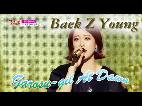 [Comeback Stage] Baek Z Young (With Song Yoo BIn) Garosu-gil At Dawn Show Music core 20150404